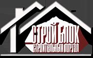Логотип СтройБлок