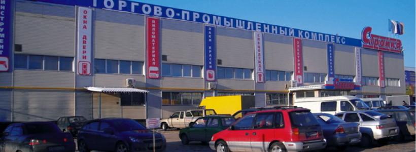 Гипермаркет Стройка