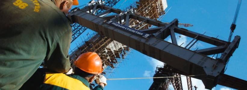 Безопасность на строительной площадке: конвейерная лента