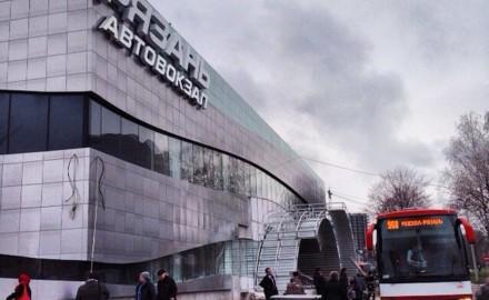 Центральный Рязанский автовокзал