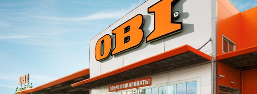 obi в рязани открытие