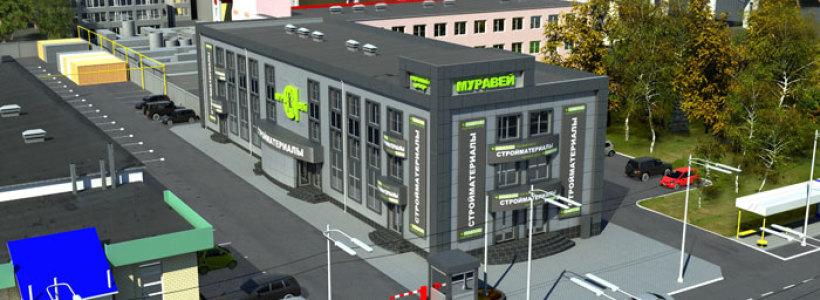 Торговый центр Муравей Рязань