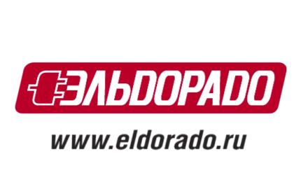 Эльдорадо Рязань каталог товаров