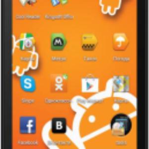 Где купить планшет Digma IDxQ5 3G в Рязани по цене 7480 рублей (Элекс, Техносила, М-Видео, Эльдорадо)
