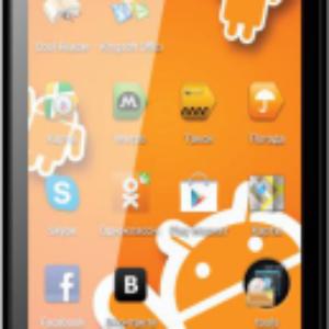 Где купить планшет Digma Linx 4.7 в Рязани по цене 10060 рублей (Элекс, Техносила, М-Видео, Эльдорадо)