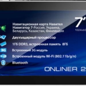 Где купить планшет Explay Onliner2 в Рязани по цене 6020 рублей (Элекс, Техносила, М-Видео, Эльдорадо)