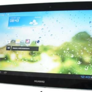 Где купить планшет Huawei MediaPad 10 FHD 3G в Рязани по цене 15210 рублей (Элекс, Техносила, М-Видео, Эльдорадо)