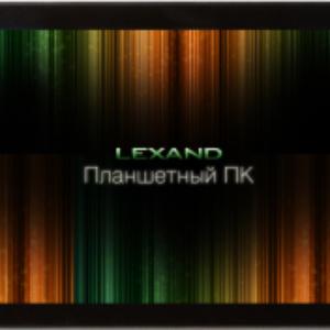 Где купить планшет Lexand A702 в Рязани по цене 5500 рублей (Элекс, Техносила, М-Видео, Эльдорадо)