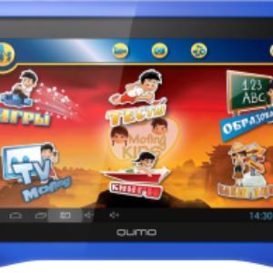 Где купить планшет Qumo Kids Tab в Рязани по цене 6990 рублей (Элекс, Техносила, М-Видео, Эльдорадо)