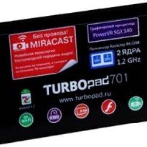 Где купить планшет Turbo Pad 701 в Рязани по цене 3580 рублей (Элекс, Техносила, М-Видео, Эльдорадо)