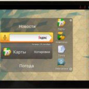 Где купить планшет Turbo Pad 721 в Рязани по цене 5540 рублей (Элекс, Техносила, М-Видео, Эльдорадо)