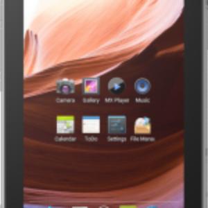 Где купить планшет Wexler TAB 7d 3G 4GB в Рязани по цене 4920 рублей (Элекс, Техносила, М-Видео, Эльдорадо)