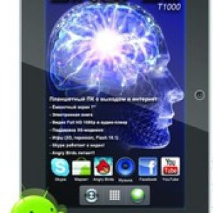 Где купить планшет xDevice Sinapse T1000 MID в Рязани по цене 8380 рублей (Элекс, Техносила, М-Видео, Эльдорадо)