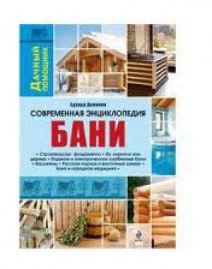 Строительство деревянного дома — от фундамента до крыши