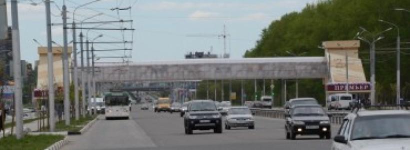 В Рязани на Московском шоссе открыли надземный пешеходный переход