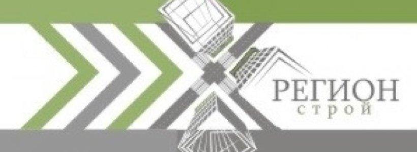 Регион Строй Рязань каталог товаров и цены