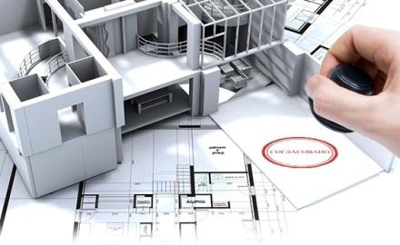 Узаконивание перепланировки квартир