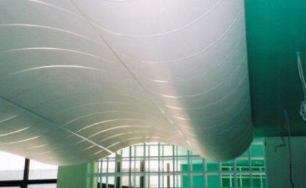 Подвесной потолок «Экофон» – надежная защита от шума