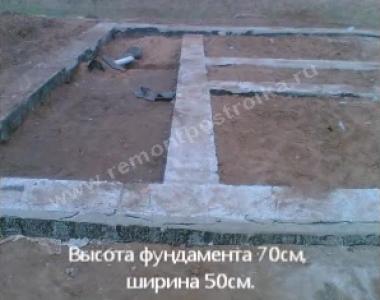 Заливка фундамента под дом из пеноблоков [2]