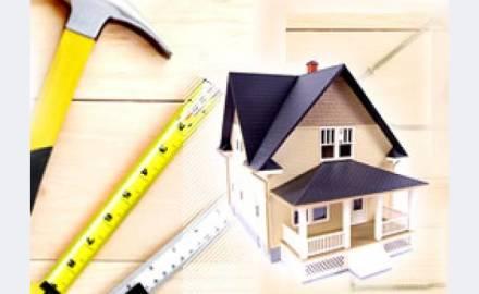ремонт домов квартир