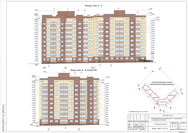 Проект девятиэтажного дома