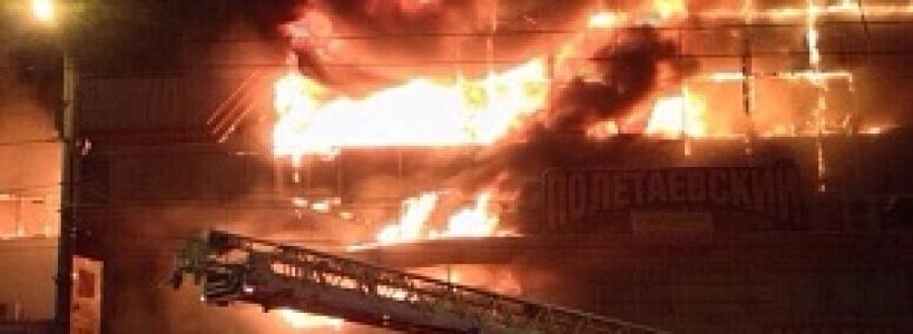 В Рязани сгорел ТРК «Полетаевский»