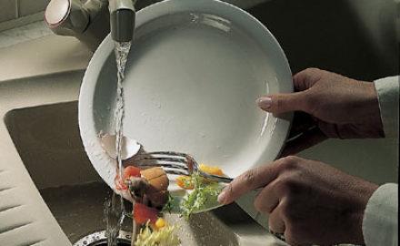 Измельчитель для кухни