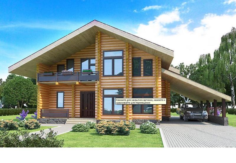 Проекты деревянных домов фото цены [4]