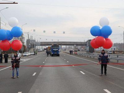 В Рязани открыли развязку с тоннелем