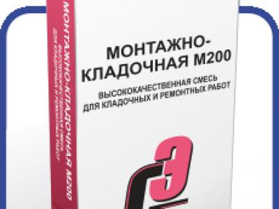 Сухая смесь Монтажно-кладочная М200