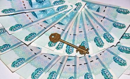 Рынок недвижимости и его кредитные возможности