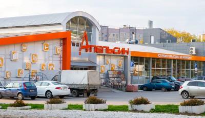 Строительный магазин «Апельсин» Рязань